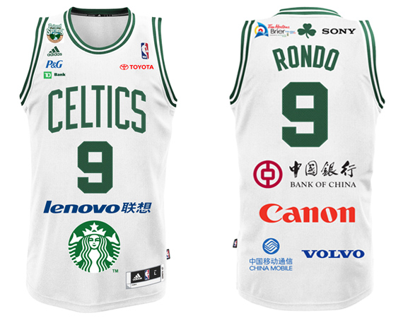 nba-jersey-sponsor